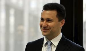 Γκρούεφσκι για Σκοπιανό: Η συμφωνία είναι πολύ χειρότερη από εκείνη που απορρίψαμε το 2009