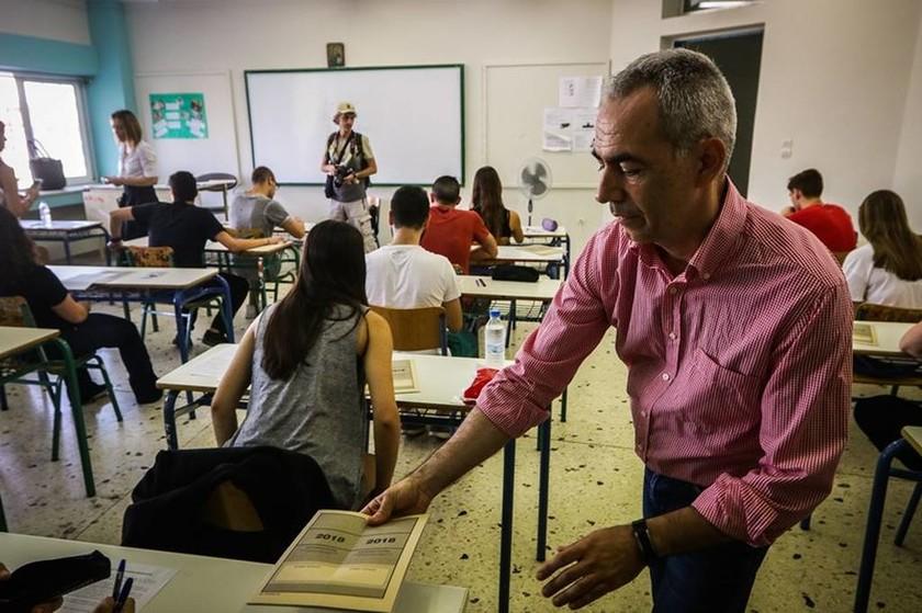 Πανελλήνιες 2018: Τα θέματα στο μάθημα «Αρχές Οικονομικής Θεωρίας»
