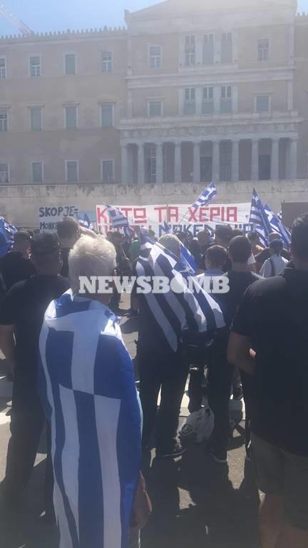 «Η Μακεδονία είναι ελληνική»: Σε εξέλιξη το συλλαλητήριο στο Σύνταγμα (pics&vids)