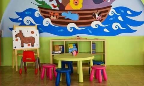 ΕΕΤΑΑ παιδικοί σταθμοί 2018 - 2019: Ξεκίνησαν οι αιτήσεις