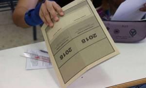 Πανελλήνιες 2018: Σε μαθήματα ειδικότητας εξετάζονται σήμερα (16/6) οι υποψήφιοι των ΕΠΑΛ