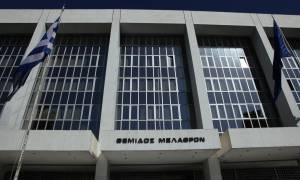 «Τορπίλη» του Αρείου Πάγου στο Σκοπιανό: «Ανυπόστατα τα περί μακεδονικής εθνότητας και γλώσσας»