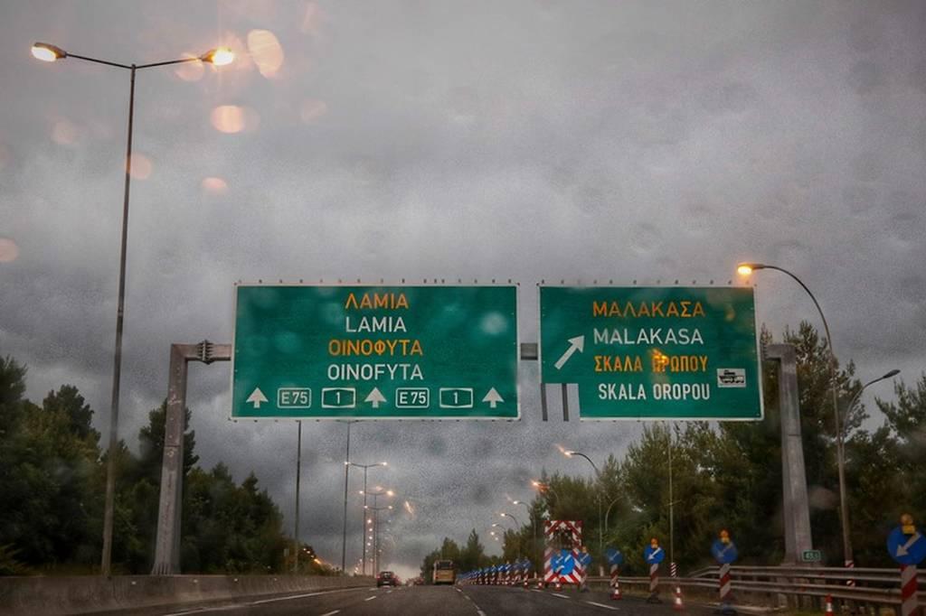 Έκτακτο δελτίο καιρού ΕΜΥ: Προσοχή! Ο «Μίνωας» θα σκεπάσει την Αθήνα - Πού θα χτυπήσει η κακοκαιρία (2)