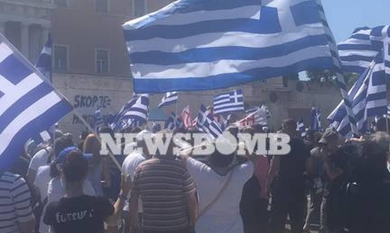 Νέα συγκέντρωση για τη Μακεδονία σήμερα στο Σύνταγμα