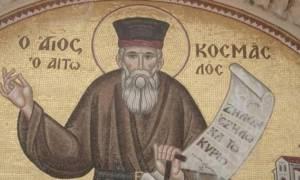 Άγιος Κοσμάς ο Αιτωλός: Με άλλους θα κοιμηθείτε και με άλλους θα ξημερωθείτε