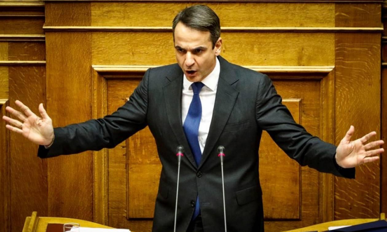 Σκοπιανό - Βουλή: Αυτό είναι το βίντεο που θέλει να εξαφανίσει ο Κυριάκος Μητσοτάκης