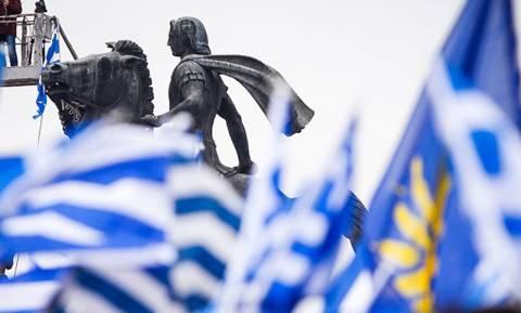 Η Μακεδονία είναι Ελλάδα, όσες υπογραφές κι αν πέσουν!
