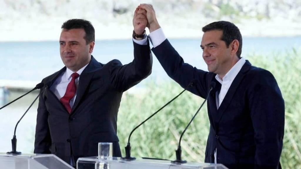 Ο Αλέξης Τσίπρας είναι ο πρώτος Έλληνας πρωθυπουργός που επισκέφθηκε τα Σκόπια