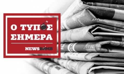 Εφημερίδες: Διαβάστε τα πρωτοσέλιδα των εφημερίδων (18/06/2018)
