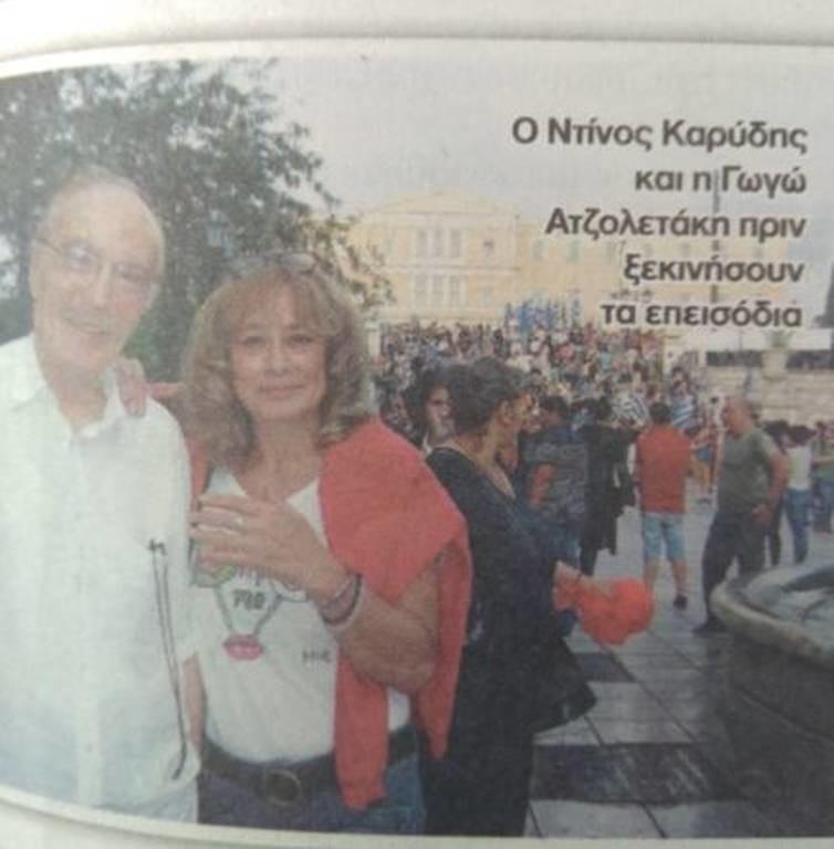 Στο νοσοκομείο γνωστός ηθοποιός: Υπέστη έμφραγμα στο συλλαλητήριο για τη Μακεδονία (pics)