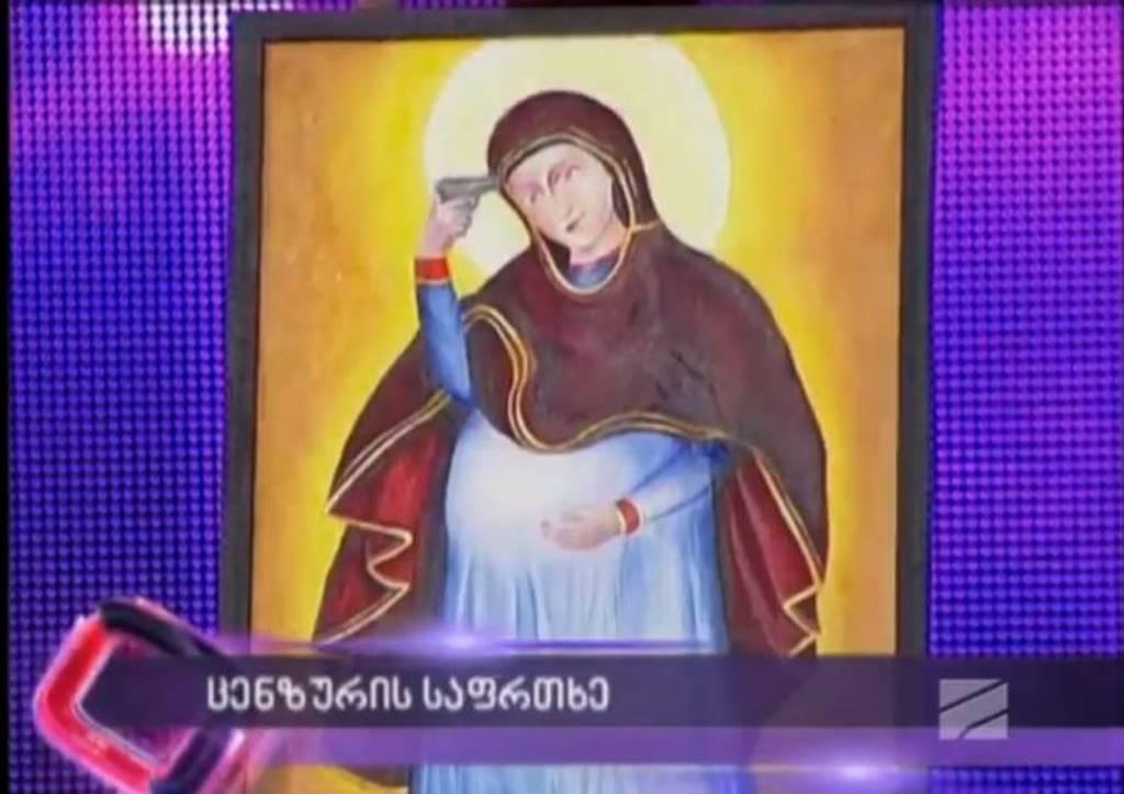 Αίσχος – Πολεμούν την Ορθοδοξία: Εμφάνισαν εικόνα της Παναγίας να αυτοκτονεί (pics)