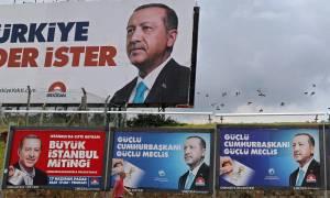 Εκλογές Τουρκία: Όλα όσα πρέπει να γνωρίζετε