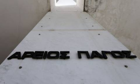 Διπλή εισαγγελική παρέμβαση για τις αναρτήσεις αντεισαγγελέα στο Facebook κατά ΠτΔ και Τσίπρα
