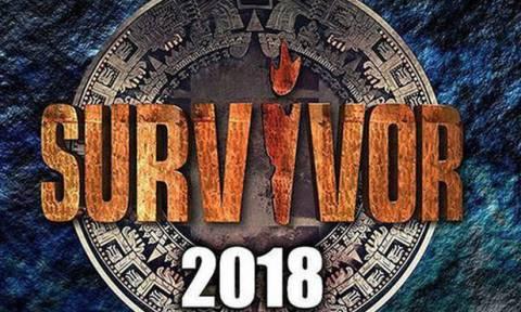 Survivor spoiler: «Έσκασε» η διαρροή! Αυτή η ομάδα κερδίζει σήμερα το σούπερ έπαθλο... έκπληξη
