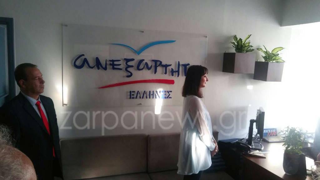 Ένταση σε εγκαίνια γραφείου των ΑΝ.ΕΛ. στην Κρήτη (photos)