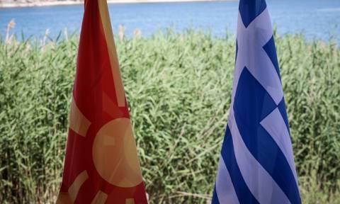 Προπαγάνδα από το Ουράνιο Τόξο: Υπάρχει «μακεδονική» μειονότητα στην Ελλάδα που δεν αναγνωρίζεται