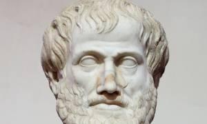 Guardian: Ο Αριστοτέλης είναι ο απόλυτος «γκουρού» της ευτυχίας