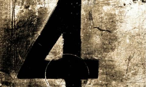 Τι κρύβεται πίσω από τον αριθμό 4 και γιατί θεωρείται γρουσούζικος;