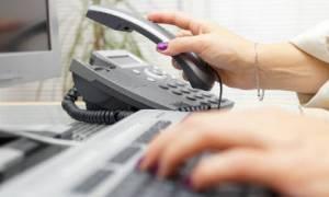 ΥΠΕΣ: Προσλήψεις τυφλών για τηλεφωνητές