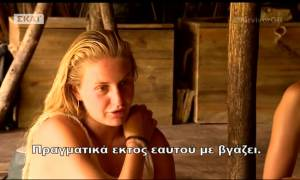 Survivor 2: Δαλάκα: «Με εξαγριώνει το γεγονός που μας δίνουν συγχαρητήρια όταν χάνουμε»