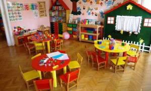 ΟΑΕΔ: Τα τελικά αποτελέσματα για τους βρεφονηπιακούς παιδικούς σταθμούς