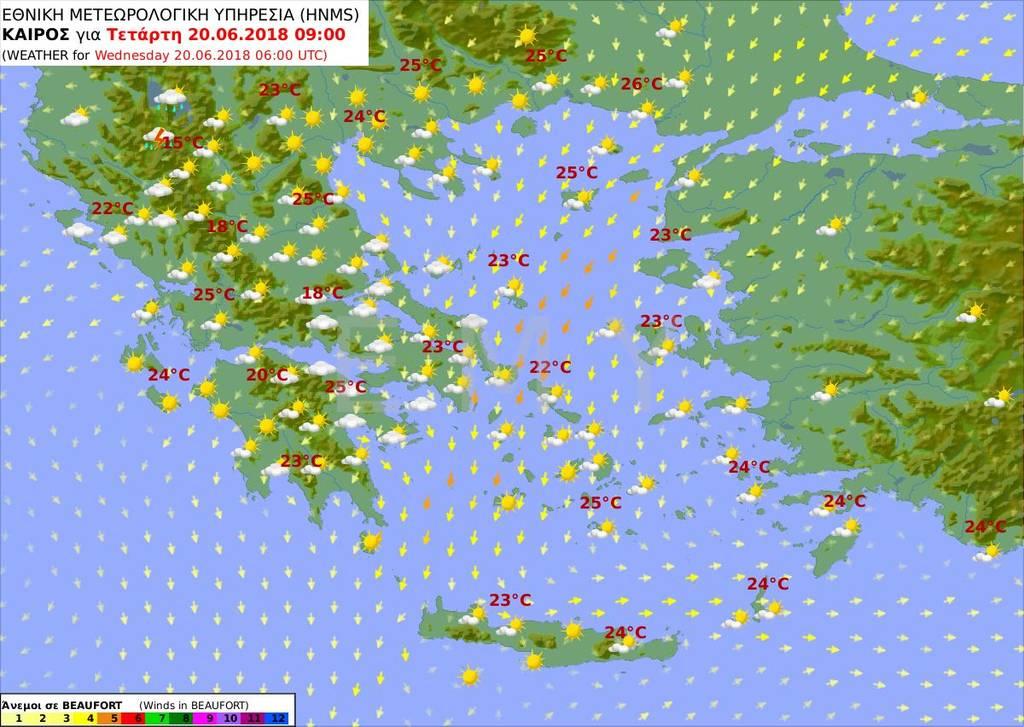 Καιρός: Υποχωρεί ο «Μίνωας» αλλά επιμένουν και την Τετάρτη οι βροχές και οι καταιγίδες (pics)