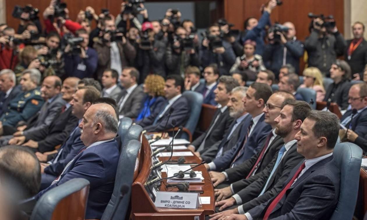 Σκόπια: Επικυρώνεται σήμερα (20/06) από το Κοινοβούλιο η συμφωνία με την Ελλάδα