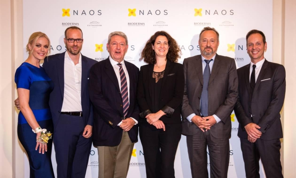 Πραγματοποιήθηκε η επίσημη παρουσίαση της εταιρείας Naos Greece