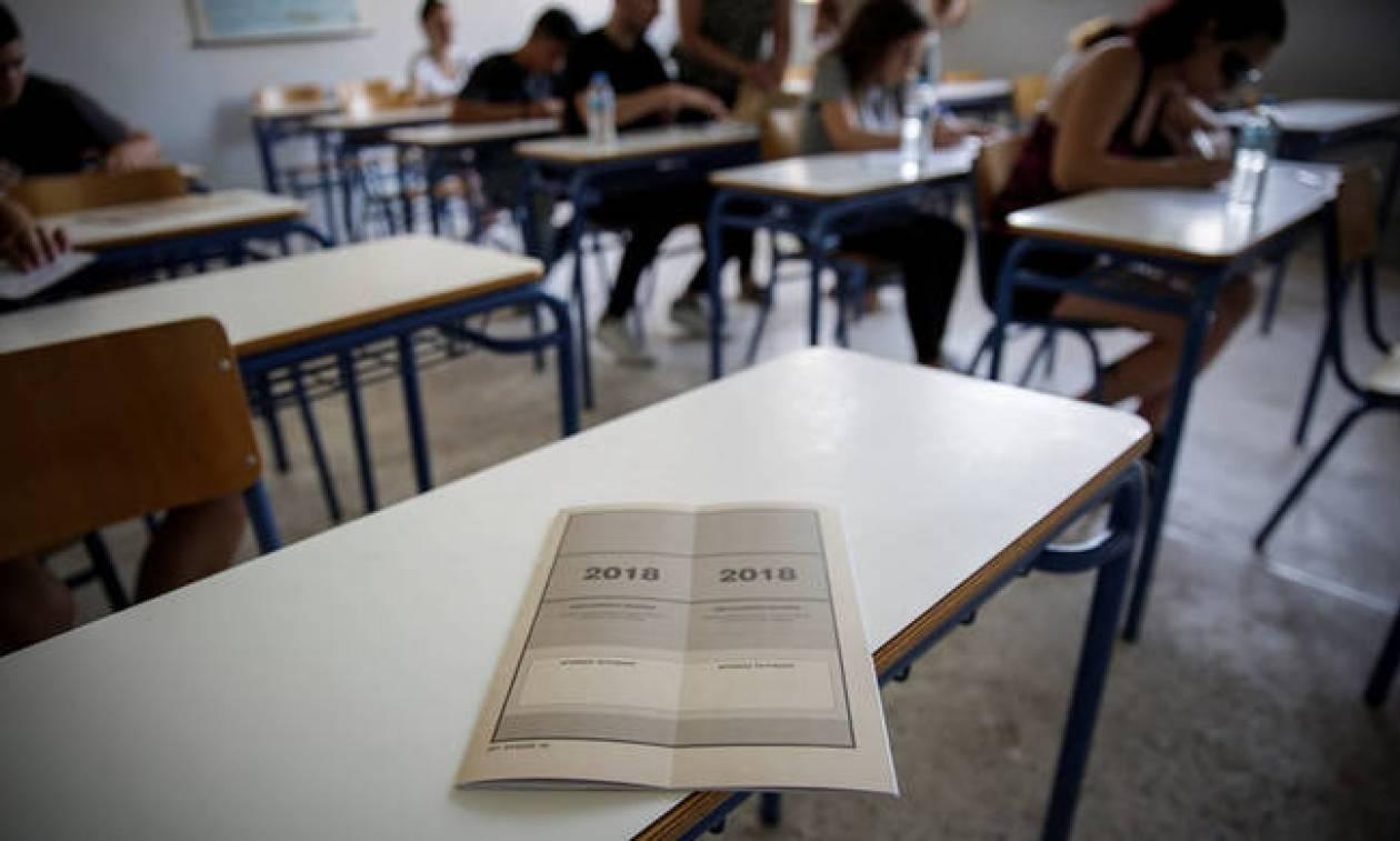 Πανελλήνιες 2018: Tα θέματα και οι απαντήσεις στα πέντε εξεταζόμενα μαθήματα των ΕΠΑΛ (20/6)