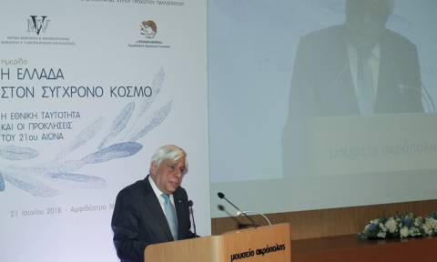 Προκόπης Παυλόπουλος: Nα καταστήσουμε την Ελλάδα ισχυρή και αξιοσέβαστη