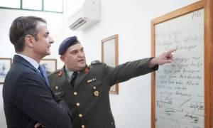 Μητσοτάκης: Η κυβέρνηση εκχώρησε στα Σκόπια μακεδονική εθνότητα και γλώσσα