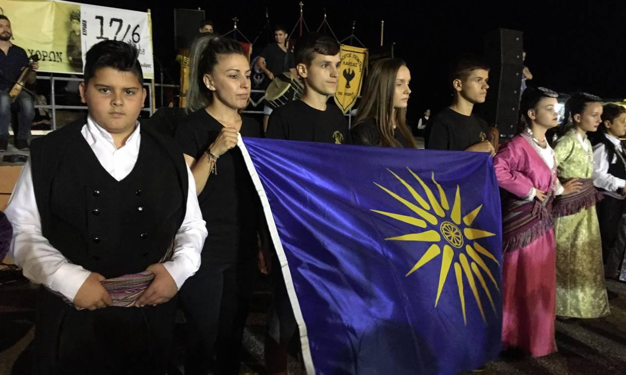 Εύξεινος Λέσχη Χαρίεσσας: Αρνήθηκαν να χορέψουν σε φεστιβάλ ως ένδειξη διαμαρτυρίας (pics)