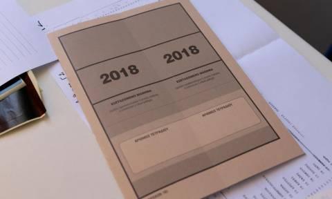 Μηχανογραφικό 2018 - exams.it.minedu.gov.gr: Κάντε κλικ ΕΔΩ για να συμπληρώσετε το δελτίο