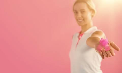 Βιταμίνη D: Σε ποια ποσότητα προστατεύει από τον καρκίνο του μαστού