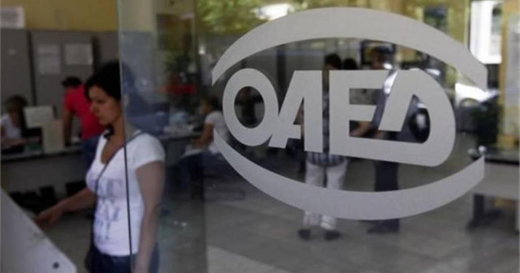 ΟΑΕΔ: Έρχονται 15.000 νέες θέσεις εργασίας
