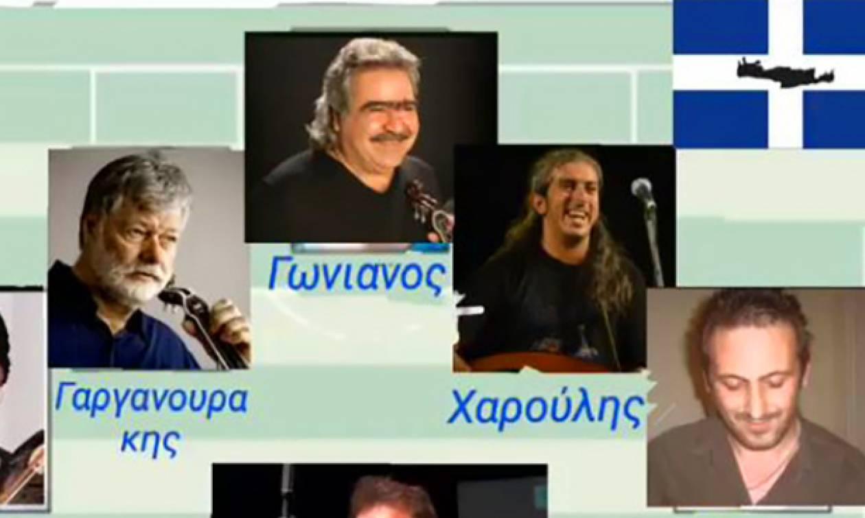 Η ποδοσφαιρική εντεκάδα Κρητικών τραγουδιστών που θα σήκωνε Μουντιάλ! (video)