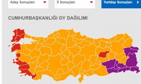 Τουρκία Εκλογές: Αυτά είναι τα αποτελέσματα για Ερντογάν - Ιντζέ στο 80% των ψήφων