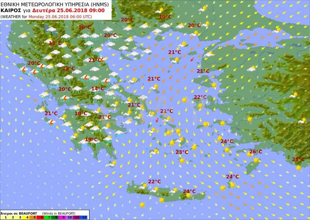 Έκτακτο δελτίο επιδείνωσης καιρού: H «Νεφέλη» θα σαρώσει την Ελλάδα με ακραία καιρικά φαινόμενα