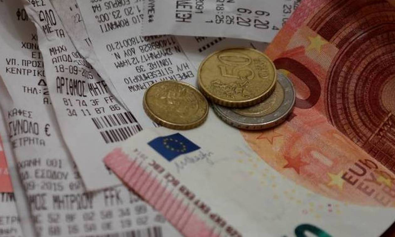Λοταρία αποδείξεων - aade.gr: Πότε θα γίνει η νέα φορολοταρία - Σε ποιες συναλλαγές αφορά