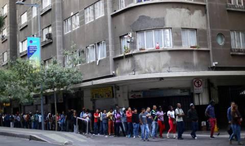 Χιλή: 2.000 παράτυποι μετανάστες θα απελαθούν έως τα τέλη του 2018