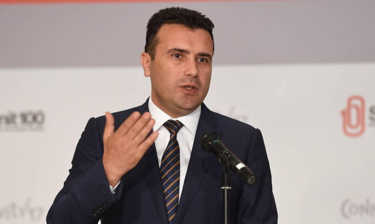 «Τορπίλη» Ζάεφ για Σκοπιανό: «Παραιτούμαι αν χάσω στο δημοψήφισμα»
