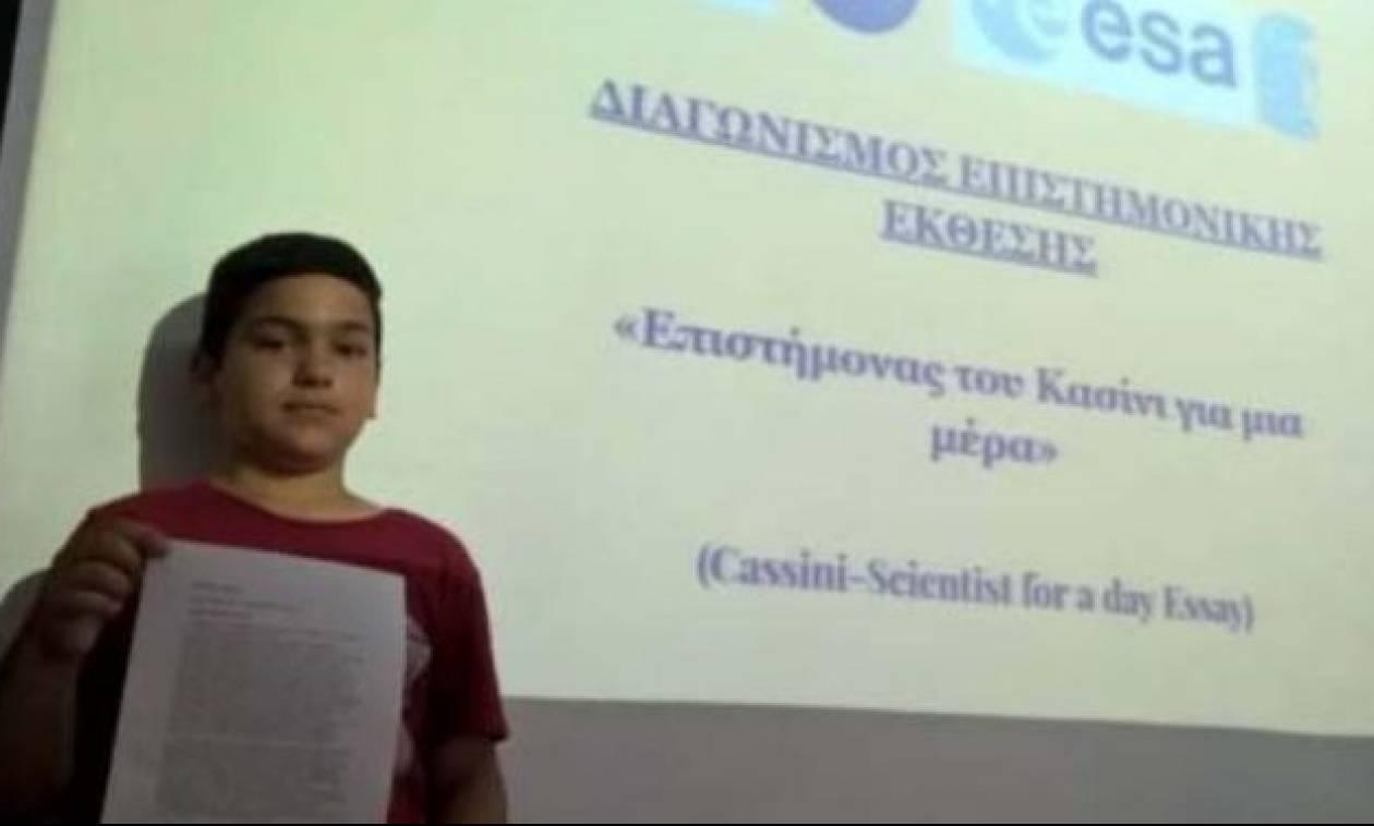 Ένα τεράστιο μπράβο στο 12χρονο Έλληνα που βράβευσε η NASA (pic)