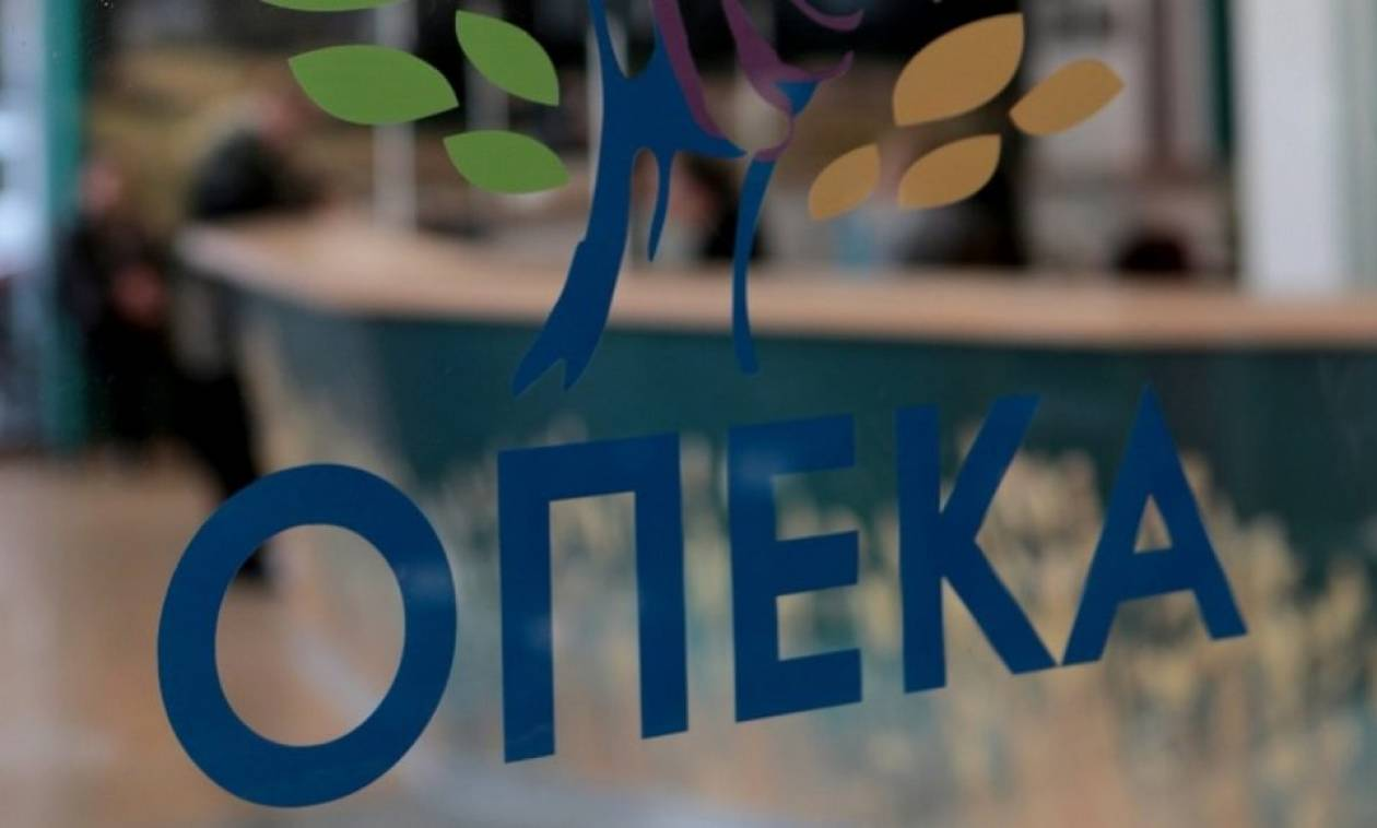 ΟΠΕΚΑ: Σε λειτουργία ξανά η πλατφόρμα για το Α21