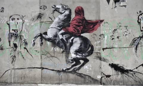 O ανατρεπτικός Banksy «ξαναχτύπησε» και στέλνει καυστικό μήνυμα από το Παρίσι (Pics)