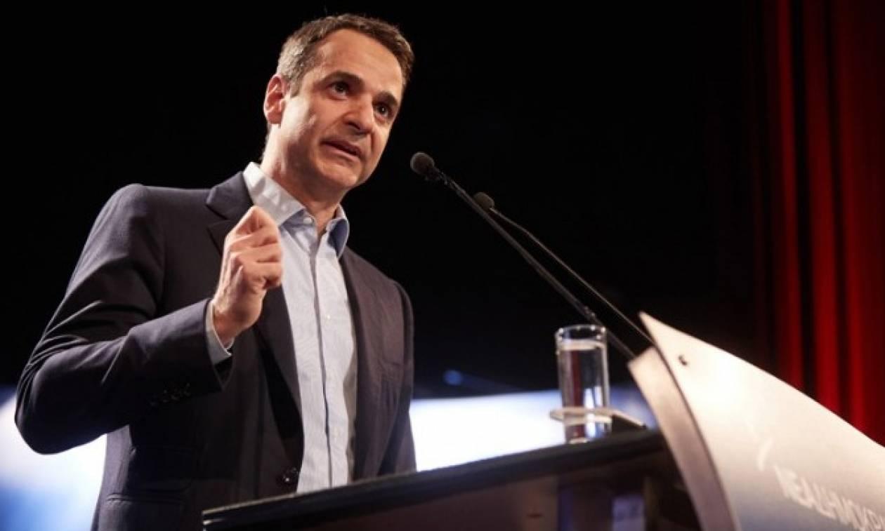 Μητσοτάκης: Οι Έλληνες αξίζουμε καλύτερα (vid)