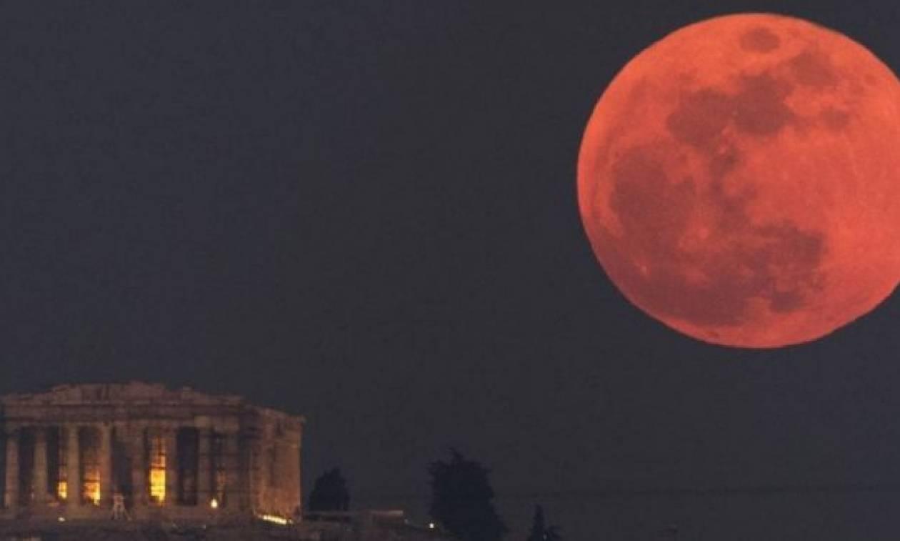 Tο «Ματωμένο Φεγγάρι» θα εμφανιστεί στους ελληνικούς ουρανούς τον Ιούλιο (pic)
