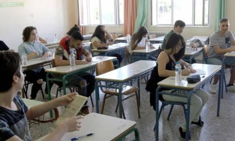 Πανελλήνιες 2018 - Ειδικά Μαθήματα: Δείτε τις απαντήσεις στα θέματα των Γαλλικών