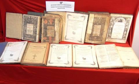 Θεσσαλονίκη: 70χρονος προσπάθησε να πουλήσει παλαίτυπα θρησκευτικά βιβλία μέσω διαδικτύου