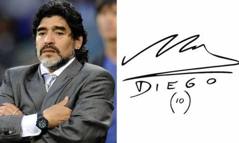Δείτε πώς υπογράφει ο Ντιέγκο Μαραντόνα!