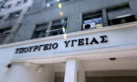 Συγκροτήθηκε η Επιτροπή HTA – Πρόεδρος ο Καθηγητής Δημήτρης Κούβελας